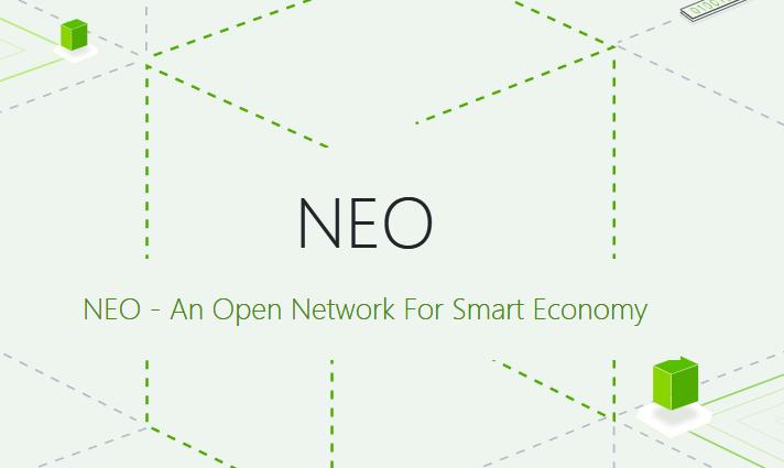 NEO Blockchain project