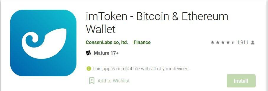 imToken wallet staking